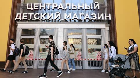 Центральный детский магазин в Москве опечатали из-за массового мероприятия
