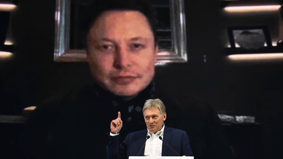 Пресс-секретарь президента России Дмитрий Песков и создатель Tesla Илон Маск (на экране) во время российского марафона «Новое знание»