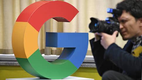 Роскомнадзор дал Google сутки на удаление запрещенного контента