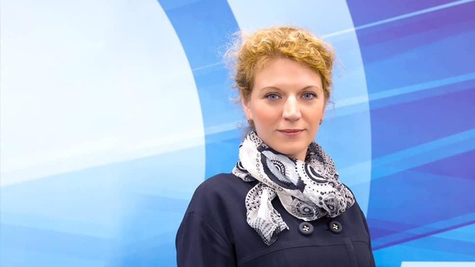 Natalia Trunova