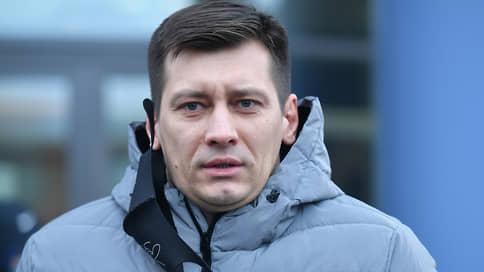 Дмитрия Гудкова задержали на двое суток