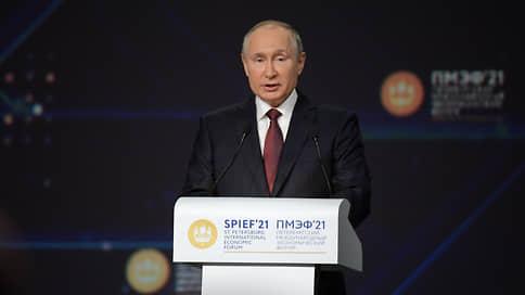 Путин сообщил о завершении укладки первой нитки Северного потока-2