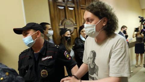 Хованского арестовали на два месяца за оправдание терроризма