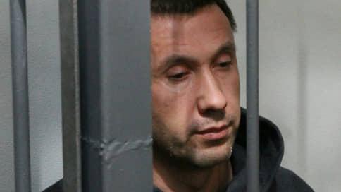 Следствие предъявило обвинение экс-главе свердловского мингосимущества