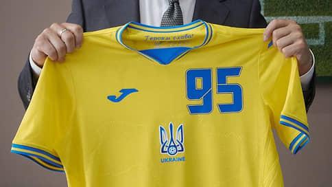 Ассоциация футбола Украины хочет сделать лозунг Героям слава! символом сборной