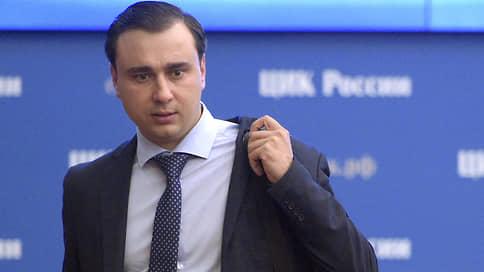 Директор ФБК Жданов объявлен в розыск
