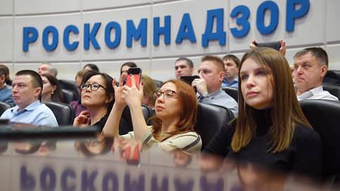 Роскомнадзор отчитался о нарушениях Twitter, Facebook, Instagram, Google и YouTube
