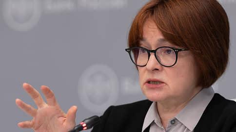 Набиуллина: Россия будет в числе стран, которые раньше других восстановят рост экономики