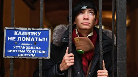 Акционист Крисевич задержан за акцию со стрельбой на Красной площади