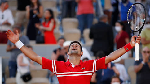 Джокович стал победителем Roland Garros
