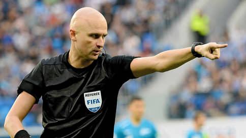 Сергей Карасев назначен главным арбитром матча ИталияШвейцария на Евро-2020