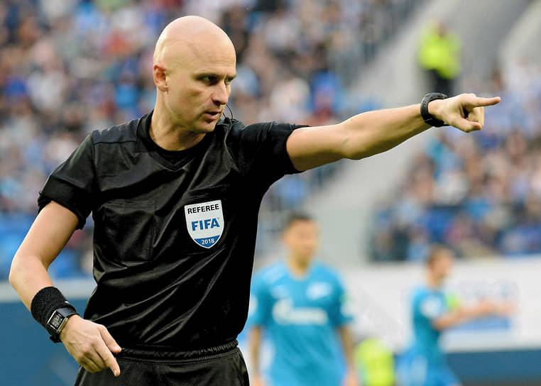 Футбольный арбитр Сергей Карасев