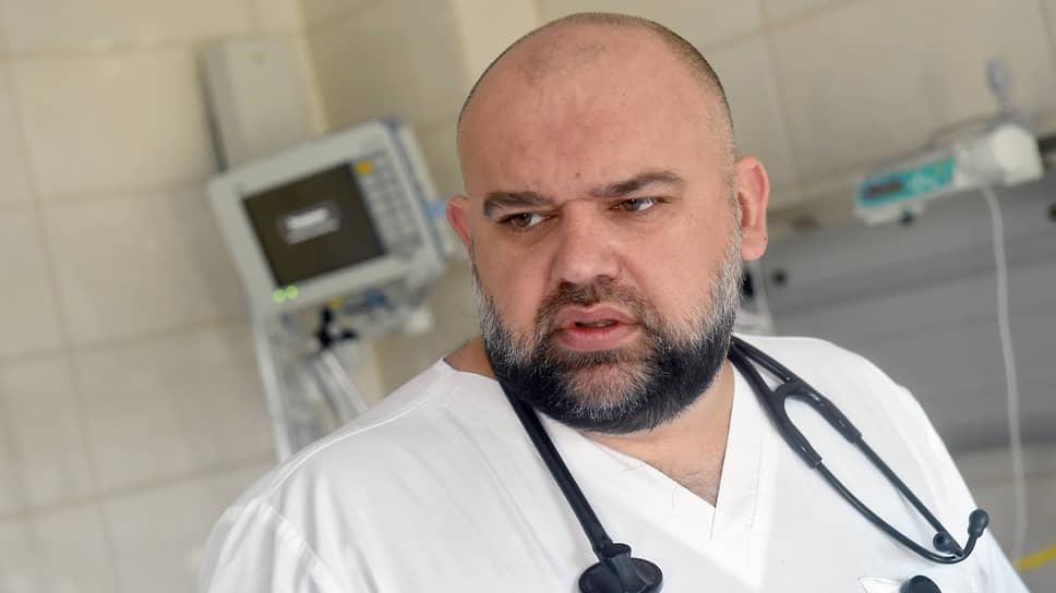 Денис Проценко в 2018 году