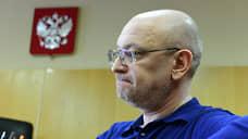 Петербургский депутат Резник задержан по делу о наркотиках
