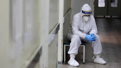 В Москве зафиксирован суточный рекорд заболеваемости коронавирусом // Число зараженных в столице превысило 9 тыс. человек, по России  более 17 тыс.