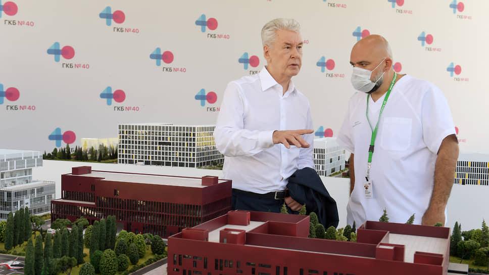 Мэр Москвы Сергей Собянин (слева) и главный врач московской городской клинической больницы №40 «Коммунарка» Денис Проценко