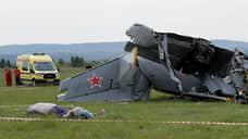 Число погибших при крушении самолета в Кузбассе выросло до девяти