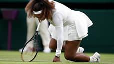 Серена Уильямс снялась с Wimbledon из-за травмы