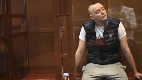 Адвокат сообщил, что Иван Сафронов твердо решил не идти на сделку со следствием