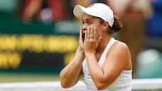 Австралийка Барти впервые выиграла Wimbledon