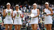 Веснина и Кудерметова проиграли в финале Wimbledon в парном разряде