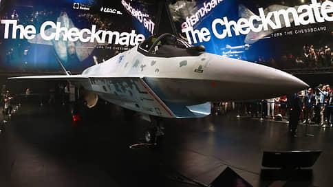 На МАКС-2021 прошла презентация нового российского истребителя Checkmate