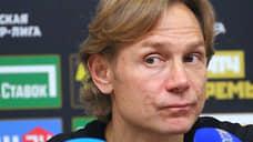 Главным тренером сборной России по футболу назначен Валерий Карпин