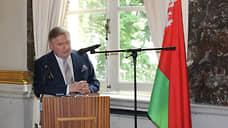 Лукашенко уволил постпреда Белоруссии при Евросоюзе
