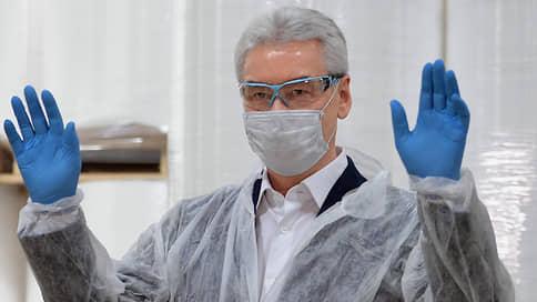 Собянин отменил обязательное ношение перчаток
