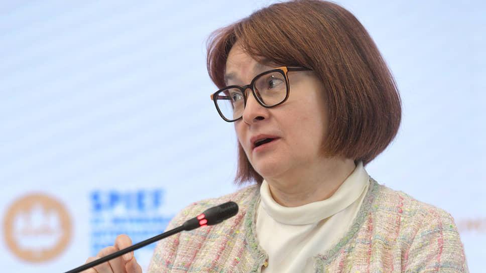 Эльвира Набиуллина в июне 2021 года
