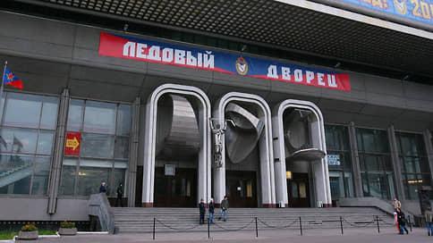 В Москве снесут ледовый дворец ЦСКА и построят новый