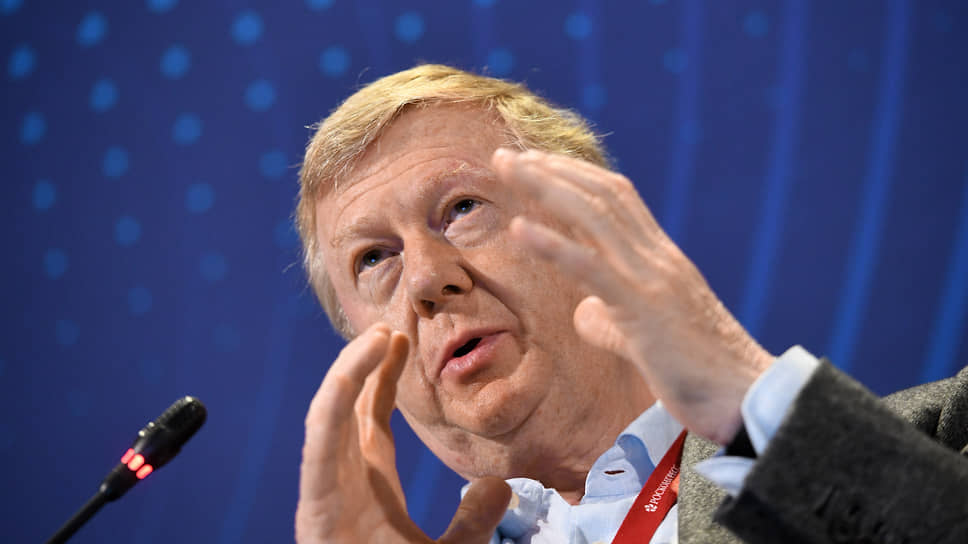 Специальный представитель президента России по связям с международными организациями для достижения целей устойчивого развития Анатолий Чубайс