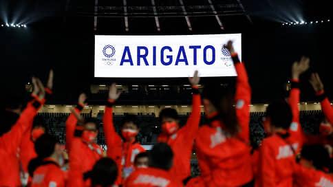 В Токио прошла церемония закрытия Паралимпиады-2020