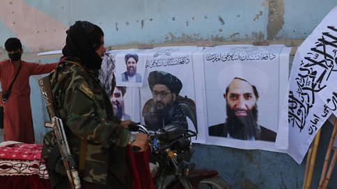Талибы сформировали временное правительство Афганистана