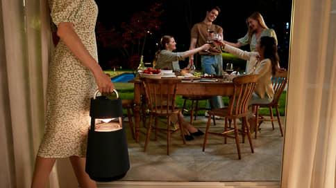 LG представила беспроводную колонку-лампу XBOOM 360