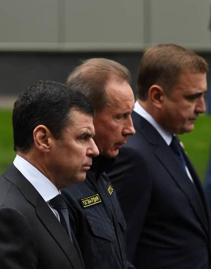 Слева направо: губернатор Ярославской области Дмитрий Миронов, директор Росгвардии генерал армии Виктор Золотов, губернатор Тульской области Алексей Дюмин