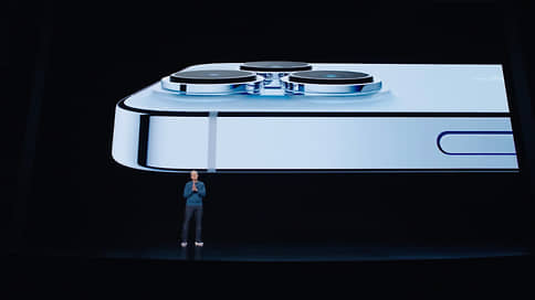 Apple презентовала новый iPhone 13 Pro