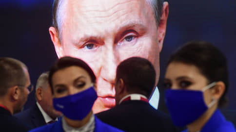 Путин уходит на самоизоляцию