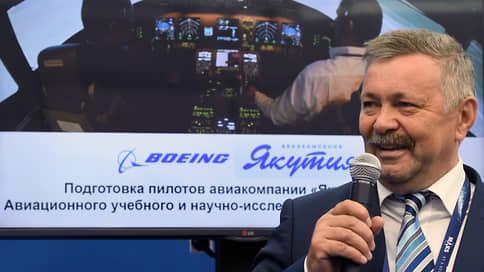 Гендиректор авиакомпании «Якутия» покидает пост