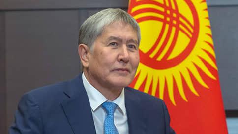 Экс-президента Киргизии Атамбаева обвинили в попытке захвата власти