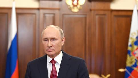 Путин выступил с обращением в преддверии выборов в Госдуму