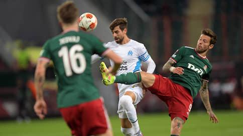 «Локомотив» сыграл вничью с «Марселем» в матче Лиги Европы