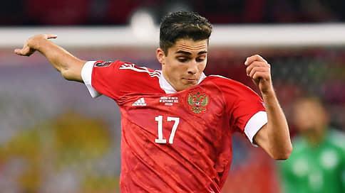 Полузащитник сборной России Захарян вошел в список самых дорогих футболистов до 18 лет