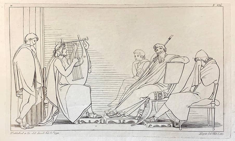 Томмазо Пироли. Иллюстрация из альбома «Одиссея»