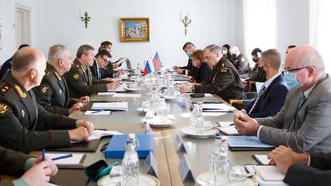 Начальники генштабов России и США встретились в Хельсинки