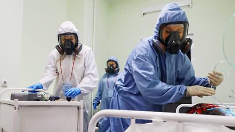 В России повторен рекорд по суточной смертности от коронавируса