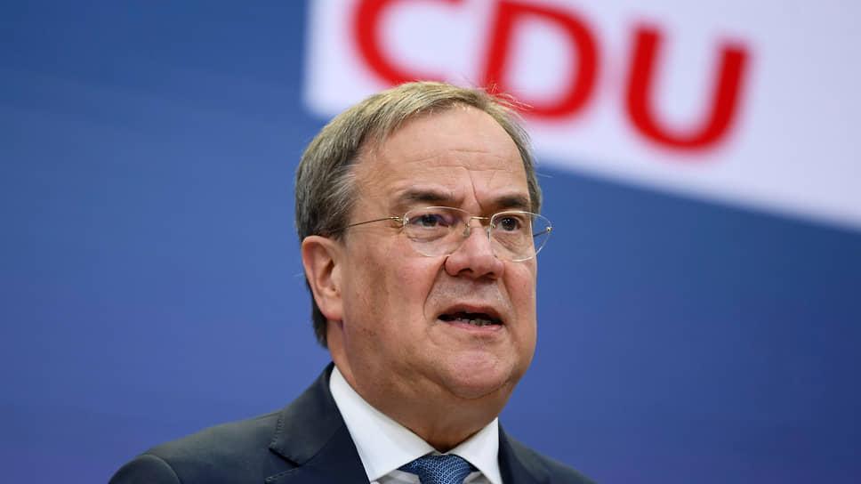 Кандидат в канцлеры Германии Армин Лашет