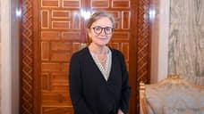 В Тунисе назначена первая в арабском мире женщина премьер-министр