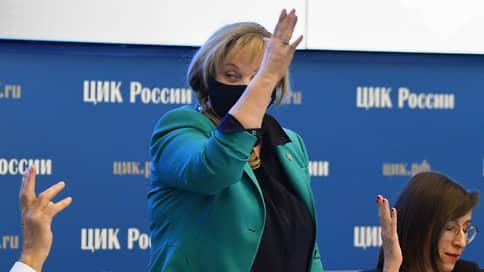 ЦИК отчитался о регистрации всех депутатов Госдумы