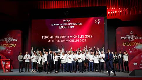 Московские рестораны впервые получили звезды Michelin